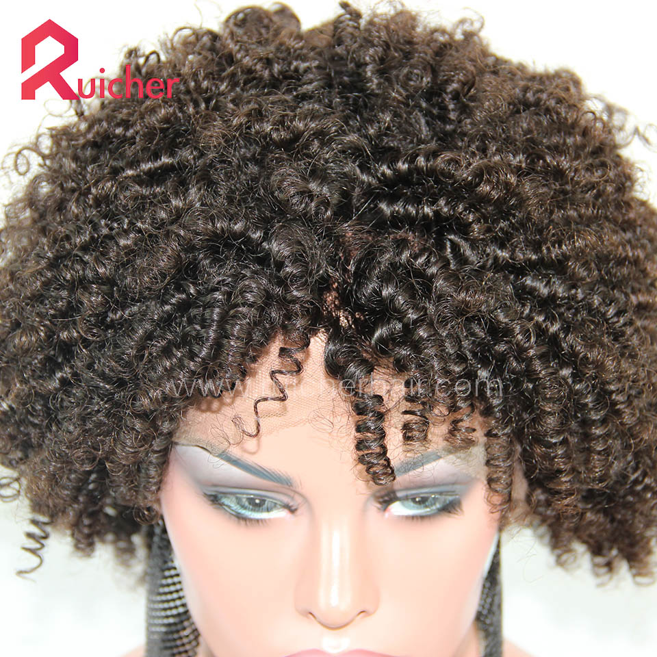 Peruvian Virgin Hair Full Lace Wigs Afro Curl Free Shipping
