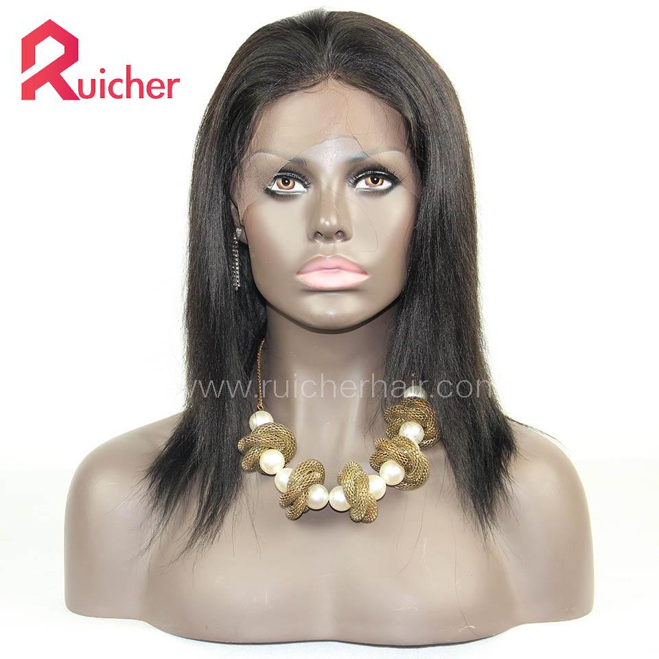 Yaki Brazilian Virgin Hair Lace Front Wigs 1# Color