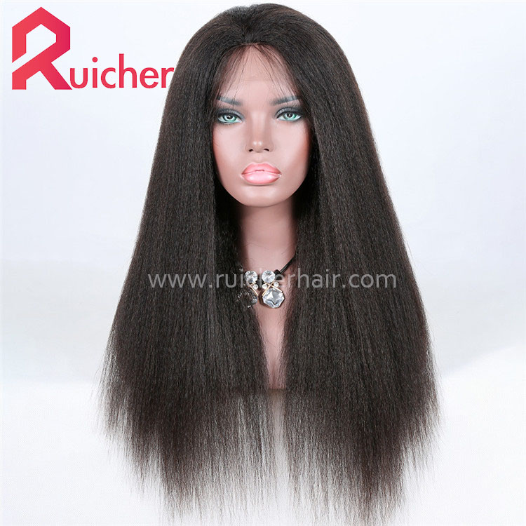 150% Density Kinky Straight 360 Lace Front Brazilian Human Hair Wigs 4.5inch Natural Color